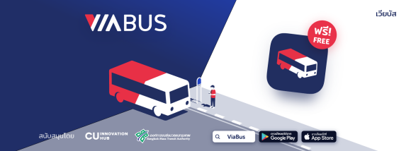 bangkok_viabus